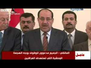 PM Maliki requested a state of emergency after the capture of Mosul